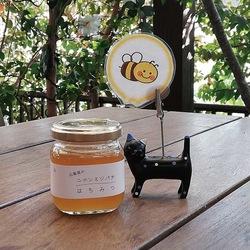 お取り寄せパスタソースナチュラルグレースメルカートのブログ ニホンミツバチのハチミツ入荷しました