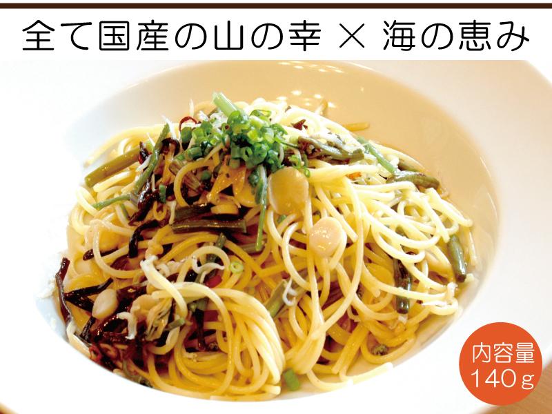 お取り寄せパスタソースナチュラルグレースメルカートのブログ 国産山菜とシラスのペペロンチーノ