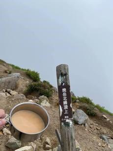 山梨県甲府市グルメレストランナチュラルグレースのランチ&ディナー&お弁当三毛猫キッチン&ケータリング&最高級パスタソース通販のブログ 焼岳登山行ってきました(^^♪ 焼岳山頂でミルクティーを頂く